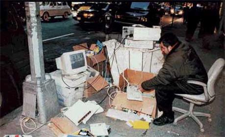 Homeless Trader
